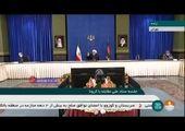 مقایسه اقتصاد ایران و آلمان پس از سخنان روحانی + فیلم