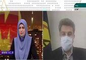 دستگیری شهردار دو منطقه تهران