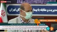 رکورد بستری کرونایی در تهران شکست